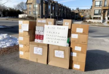 (中文) 加拿大茶学会向中国捐赠抗新冠防护物资